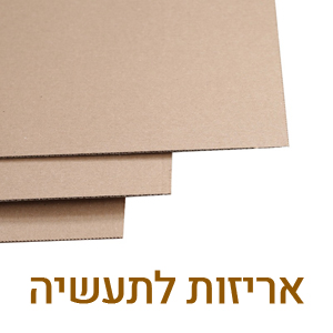 AllPack_HP-products catagory img_אריזות לתעשיה