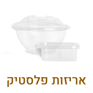 AllPack_HP-products catagory img_אריזות פלסטיק (3)