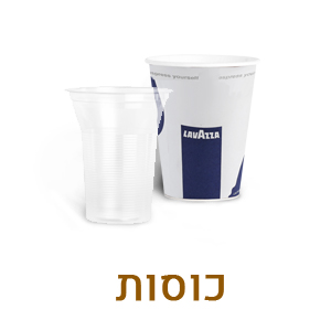 AllPack_HP-products catagory img_כוסות (3)