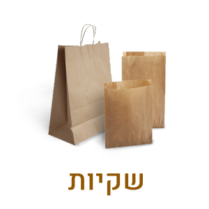 AllPack_HP-products catagory img_שקיות (3)